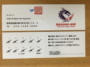 dragon-one-sc